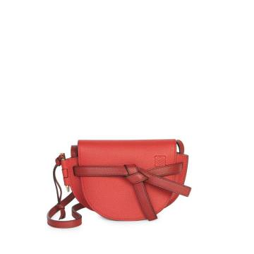 Two-Tone Soft Grained Leather Gate Mini Bag
